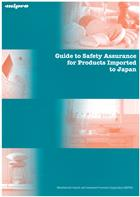 Guide to Safety Assurance for Products Imported to Japan